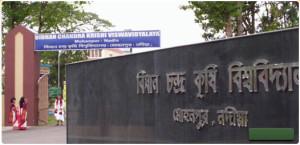 bidhan chandra krishi vishwavidhyalaya