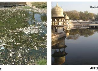 Baija Tal (Gwalior)