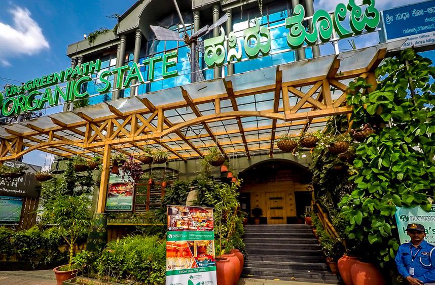 Green Path Organic State – Hasiru Thota
