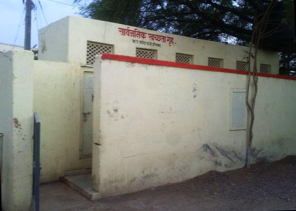 Patoda-village-toilets