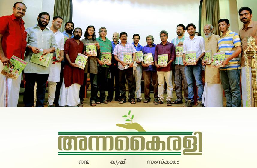 Anna-Kairali-Magazine