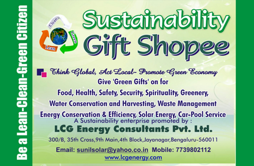 Sustainability Gift Shoppe