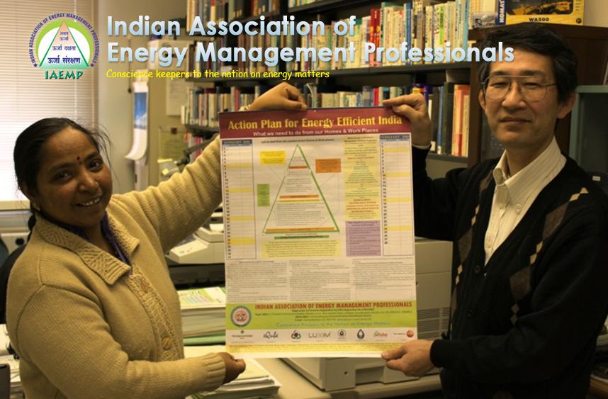 IAEMP-Indian-Association-of-Energy-Management-Professionals