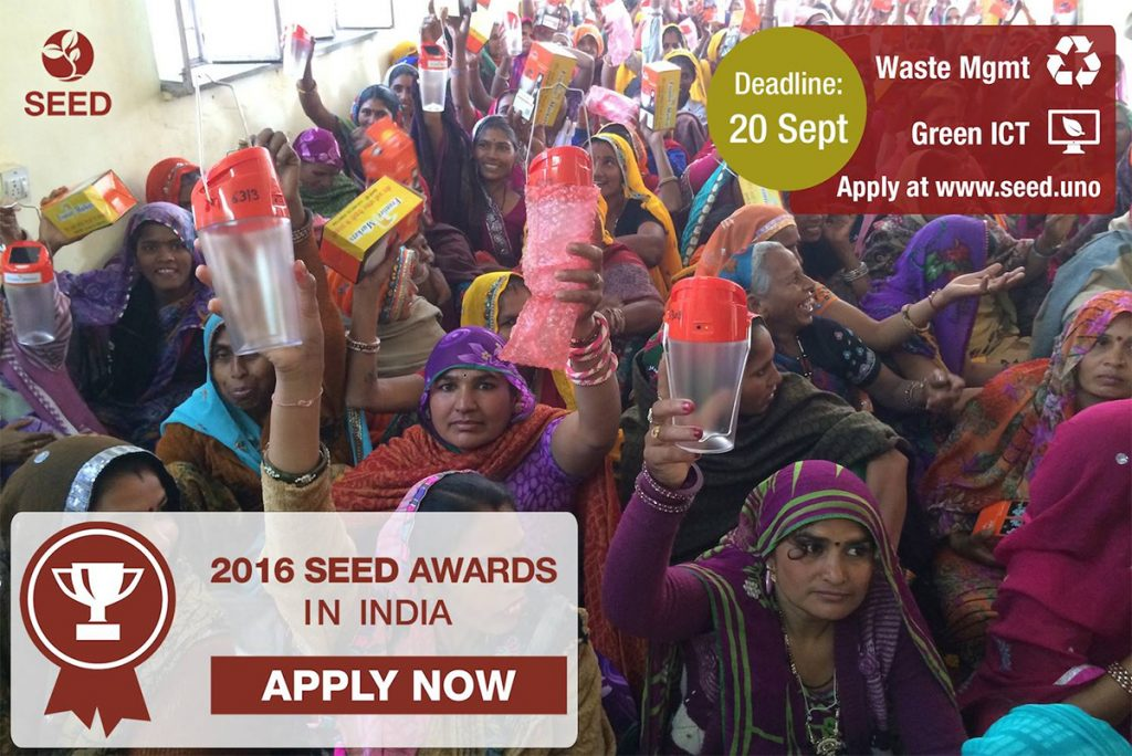 2016-seed-awards-for-entrepreneurs-in-sustainable-development