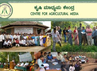 centre-for-agricultural-media-cam