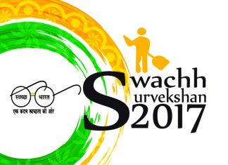 Swachh-Survekshan