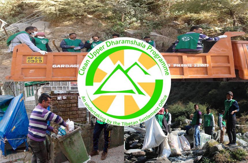 CUDP (Clean Up Dharamshala Programme)