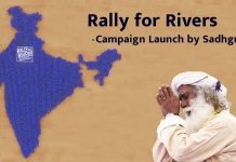 Rally For Rivers Sadhguru