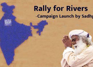 Rally For Rivers Sadhguru