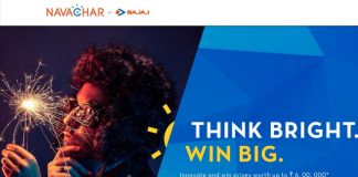 Navachar Innovation Challenge